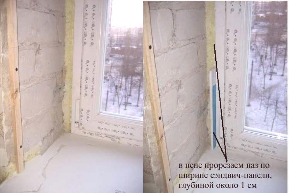 دامنه های پلاستیکی روی پنجره ها: نصب خودتان را به دو روش ...